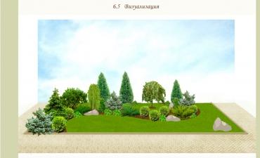 Проект русская деревня_3